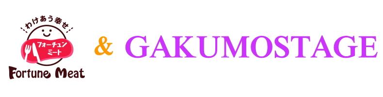 FM&GAKUMOバナー